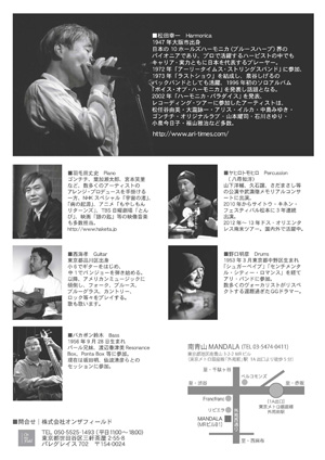 Voice of Harmonica Vol.3